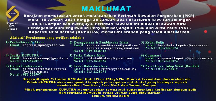 iklan-pengemuman-13-jan--26-jan-2021
