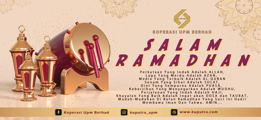 salam-ramadan-2021